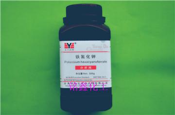 铁氰化钹��:j�9.��d�y��kd_铁氰化钾
